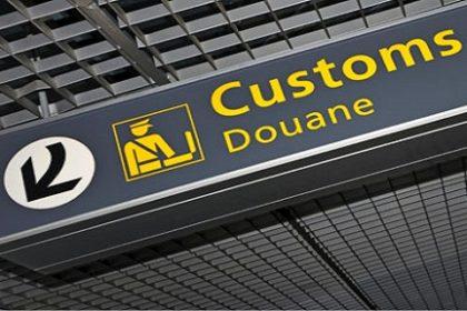 douanes1